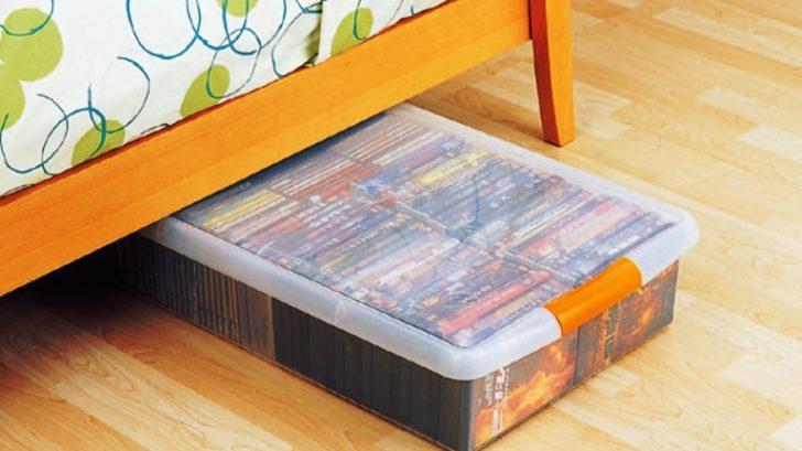 box-pod-postel-zu-728x409.jpg
