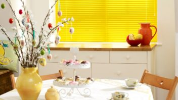 14essence-deep-lemon-venetian-blind-352x198.jpg