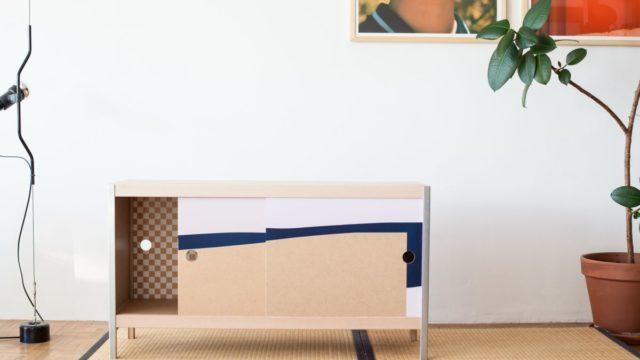 Budoucnost nábytku je vjednoduchosti