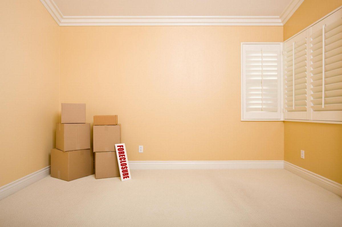 5 tipů jak zařídit prázdný pokoj